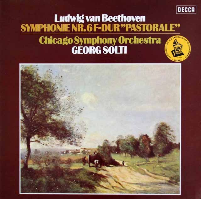 ショルティのベートーヴェン/交響曲第6番「田園」 独DECCA 3323 LP レコード