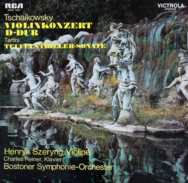シェリング&ミュンシュのチャイコフスキー/ヴァイオリン協奏曲ほか 独RCA 3323 LP レコード