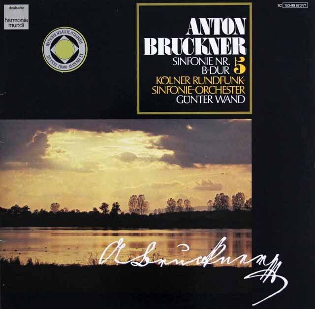 ヴァントのブルックナー/交響曲第5番  独HM 3323 LP レコード