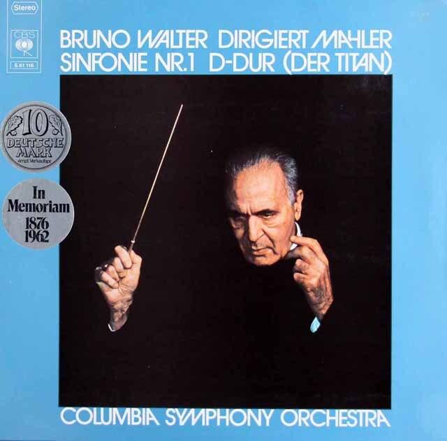 ワルターのマーラー/交響曲第1番「巨人」 独CBS 3323 LP レコード