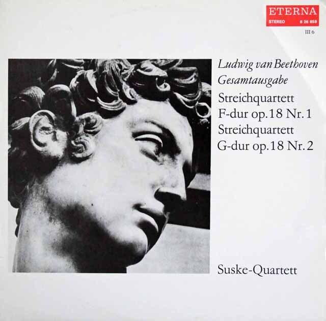ズスケ四重奏団のベートーヴェン/弦楽四重奏曲第1&2番 独ETERNA 3323 LP レコード