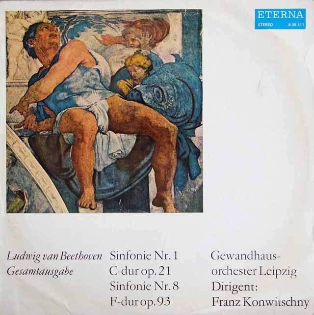 コンヴィチュニーのベートーヴェン/交響曲第1&8番 独ETERNA 3323 LP レコード
