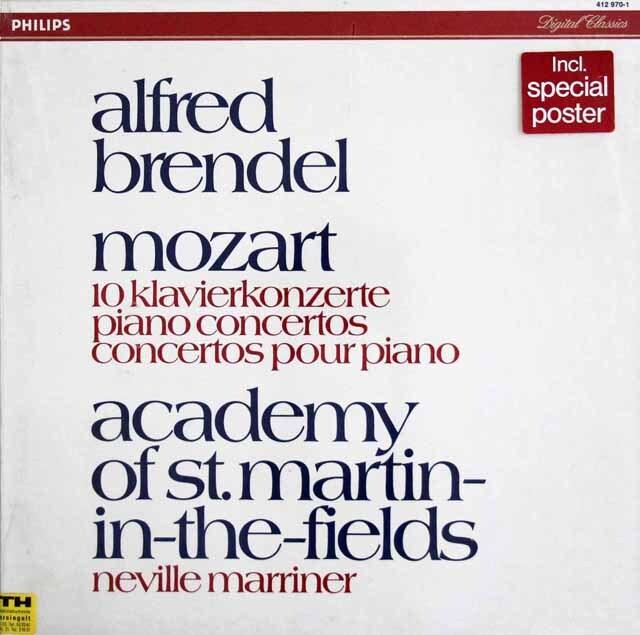 【未開封】 ブレンデル&マリナーのモーツァルト/ピアノ協奏曲選集 蘭PHILIPS 3323 LP レコード