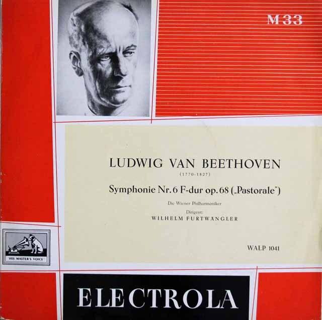 【独最初期盤】 フルトヴェングラーのベートーヴェン/交響曲第6番「田園」 独EMI 3323 LP レコード