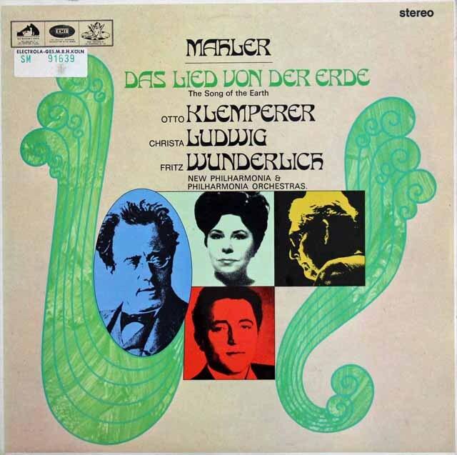 【オリジナル盤】 クレンペラーのマーラー/「大地の歌」 英EMI 3323 LP レコード