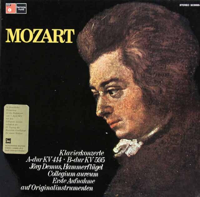 デームス&コレギウム・アウレウムのモーツァルト/ピアノ協奏曲第12&27番 独BASF/HM 3323 LP レコード