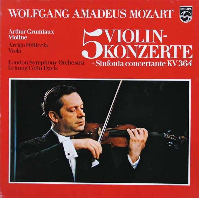 グリュミオー&デイヴィスのモーツァルト/ヴァイオリン協奏曲集 独PHILIPS 3323 LP レコード