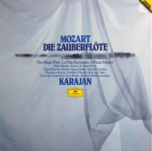 【特典盤付き】 カラヤンのモーツァルト/「魔笛」全曲 独DGG 3323 LP レコード