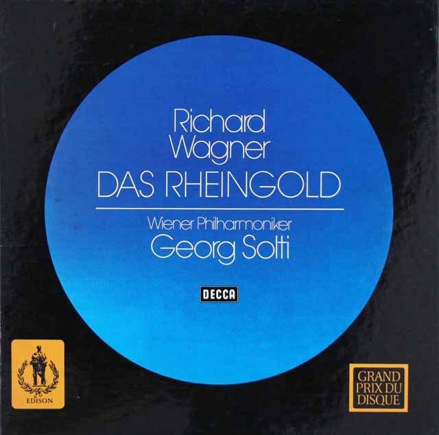 ショルティのワーグナー/「ニーベルングの指環」全曲 独DECCA 3323 LP レコード