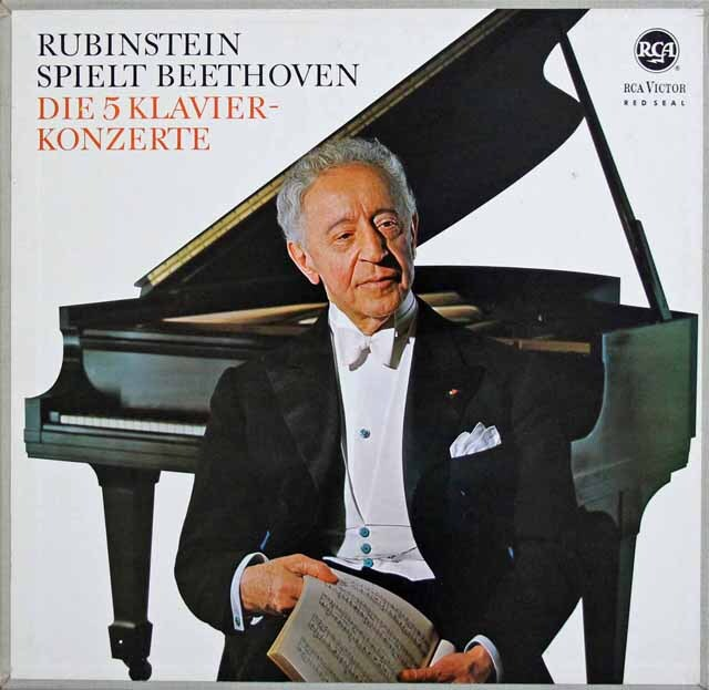 ルービンシュタイン&クリップスのベートーヴェン/ピアノ協奏曲全集 独RCA 3323 LP レコード