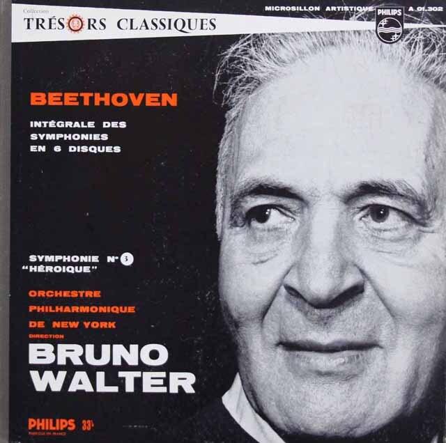 ワルターのベートーヴェン/交響曲第3番「英雄」 仏PHILIPS 3324 LP レコード