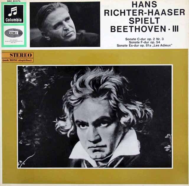 リヒター=ハーザーのベートーヴェン/ピアノソナタ第26番「告別」ほか 独Columbia 3324 LP レコード