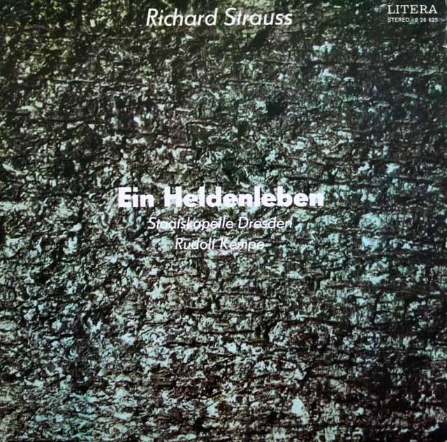ケンペのR.シュトラウス/交響詩「英雄の生涯」 独ETERNA 3324 LP レコード