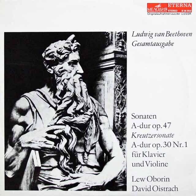 オイストラフ&オボーリンのベートーヴェン/「クロイツェル・ソナタ」ほか 独ETERNA 3324 LP レコード