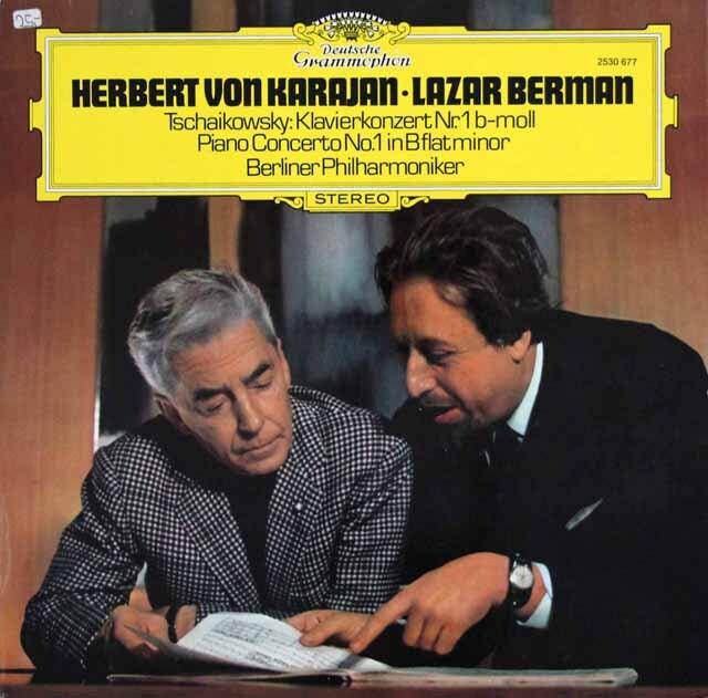 ベルマン&カラヤンのチャイコフスキー/ピアノ協奏曲第1番 独DGG 3324 LP レコード