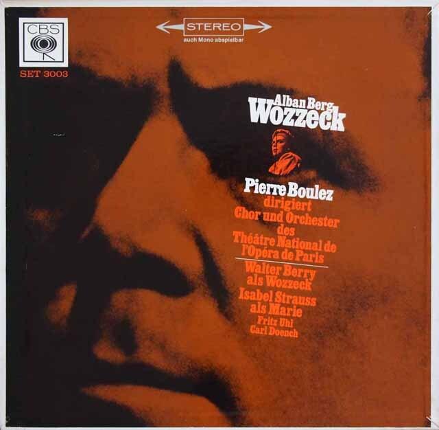 ブーレーズのベルク/「ヴォツェック」全曲 独CBS 3324 LP レコード