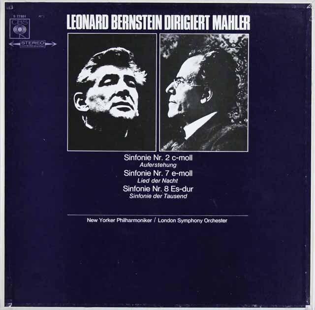 バーンスタインのマーラー/交響曲第2、7、8番 独CBS 3324 LP レコード