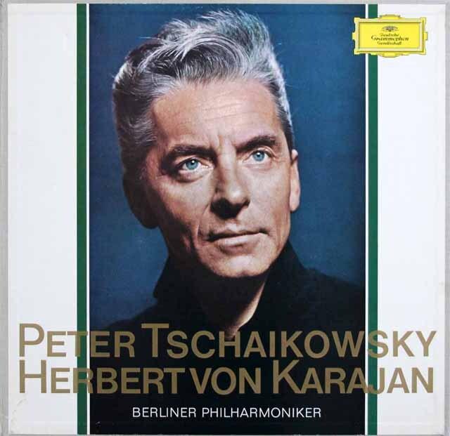 カラヤンのチャイコフスキー/交響曲第4~6番「悲愴」&協奏曲、管弦楽曲集 独DGG 3324 LP レコード