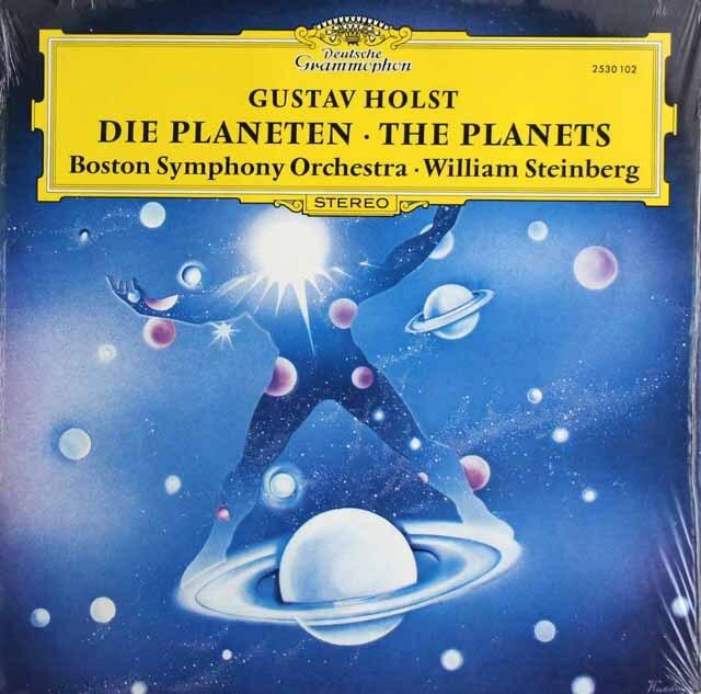 【未開封】 スタインバーグのホルスト/組曲「惑星」 独DGG 3325 LP レコード