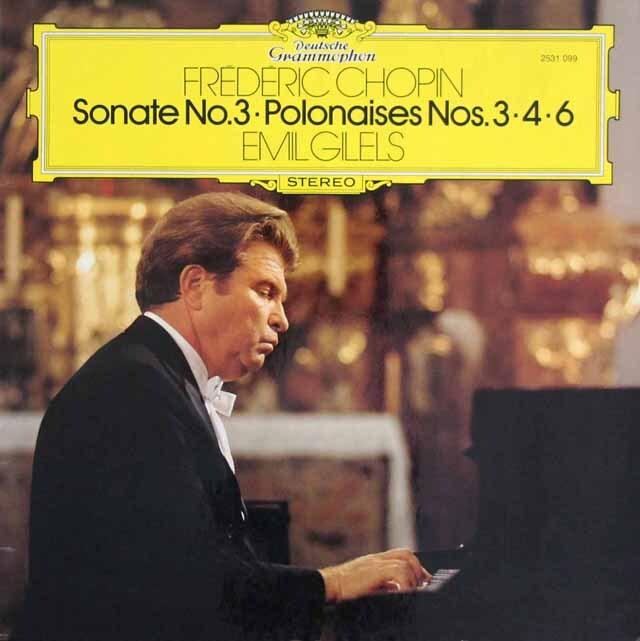 ギレリスのショパン/ピアノソナタ第3番ほか 独DGG 3325 LP レコード