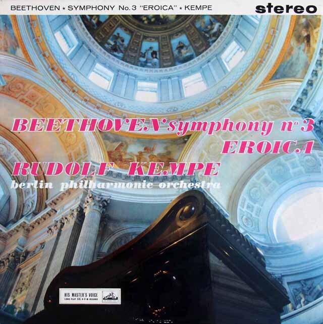 【オリジナル盤】 ケンペのベートーヴェン/交響曲第3番「英雄」 英EMI 3325 LP レコード