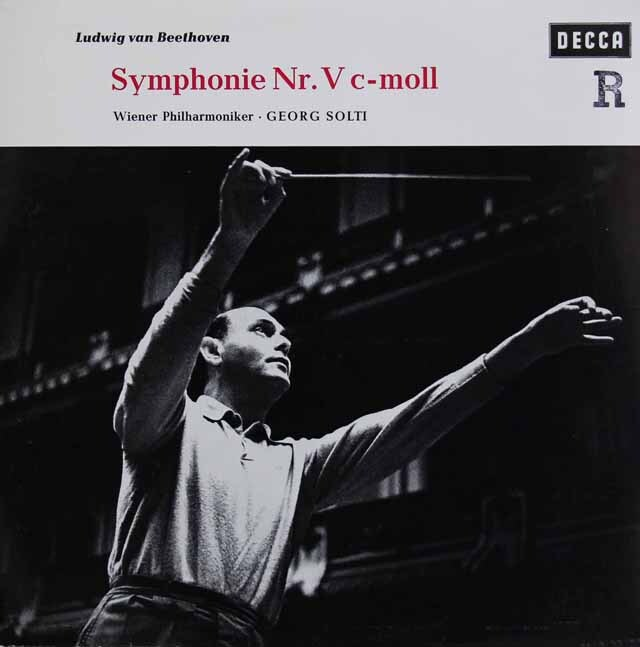 ショルティのベートーヴェン/交響曲第5番「運命」 独DECCA 3325 LP レコード