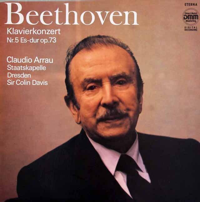 アラウ&デイヴィスのベートーヴェン/ピアノ協奏曲第5番「皇帝」 独ETERNA 3325 LP レコード
