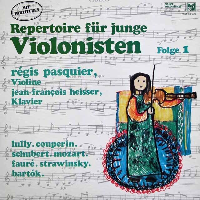 【内袋未開封】 パスキエ&エッセールの「若いバイオリン奏者のための曲集」(第1巻) 独FSM 3325 LP レコード