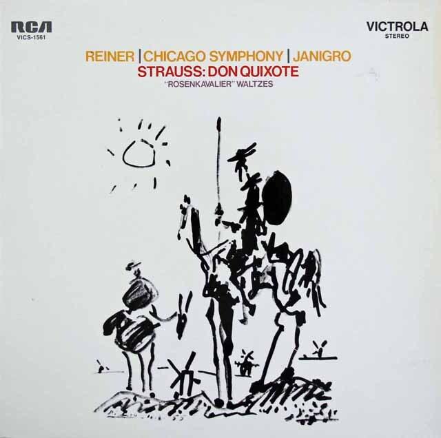 ライナー&ヤニグロのR.シュトラウス/「ドン・キホーテ」ほか  独RCA 3325 LP レコード