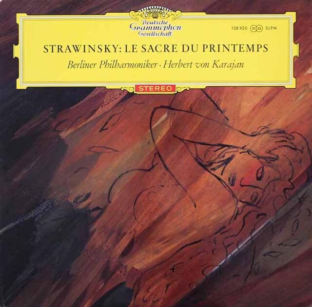 【赤ステレオ/独最初期盤】 カラヤンのストラヴィンスキー/「春の祭典」 独DGG 3326 LP レコード