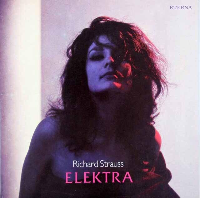 ベームのR.シュトラウス/「エレクトラ」 独ETERNA 3326 LP レコード