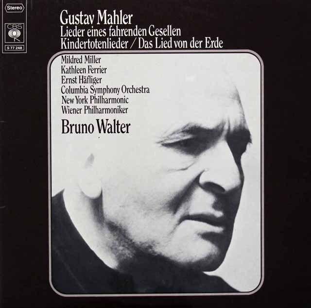 ワルターのマーラー/「大地の歌」ほか 独CBS 3326 LP レコード