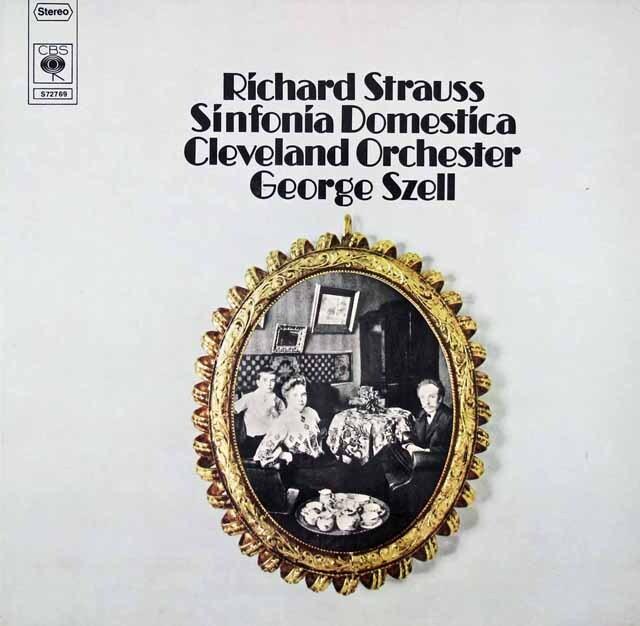 セルのR.シュトラウス/家庭交響曲 独CBS 3326 LP レコード