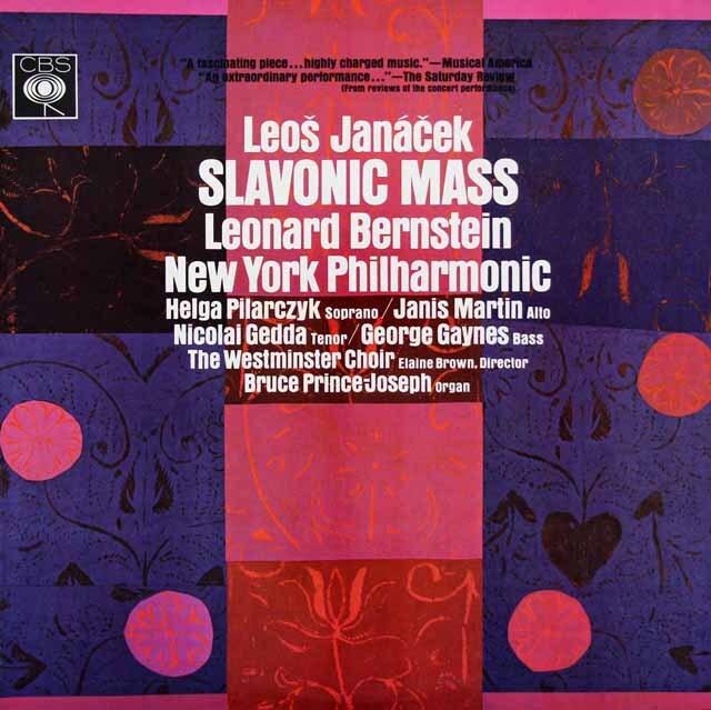 バーンスタインのヤナーチェク/グラゴル・ミサ 英CBS 3326 LP レコード