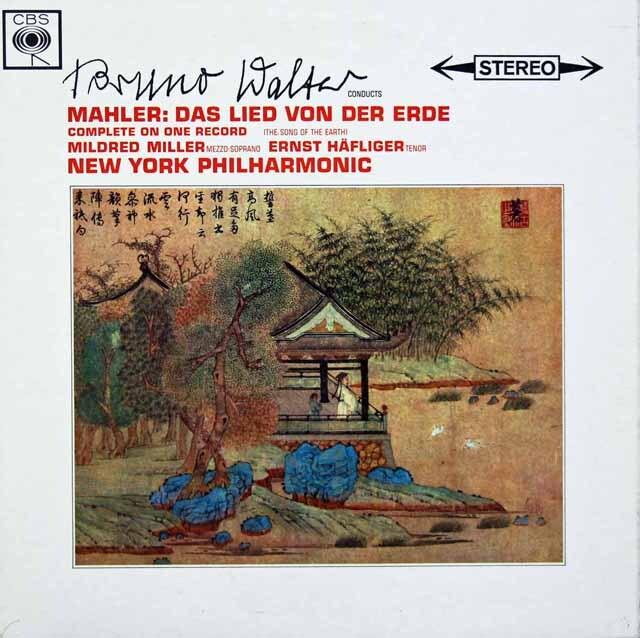 ワルターのマーラー/「大地の歌」 英CBS 3326 LP レコード