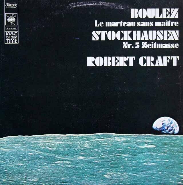 クラフトのブーレーズ/ル・マルトー・サン・メートル 仏CBS 3326 LP レコード