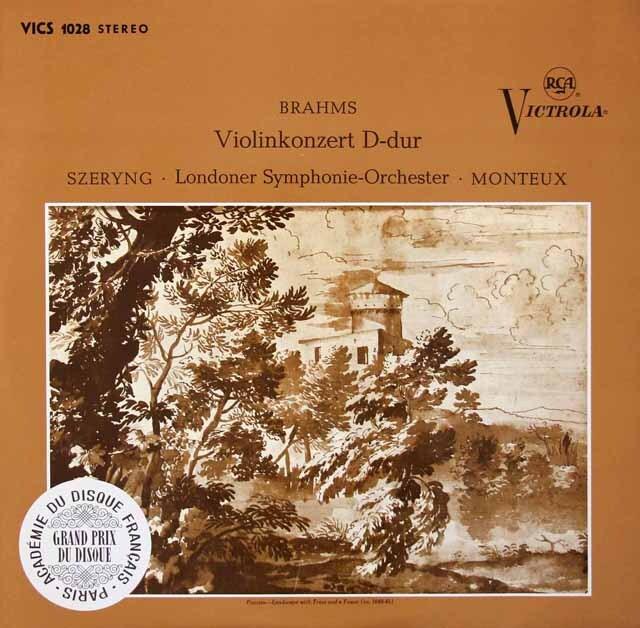シェリング、モントゥーのブラームス/ヴァイオリン協奏曲 独RCA 3326 LP レコード