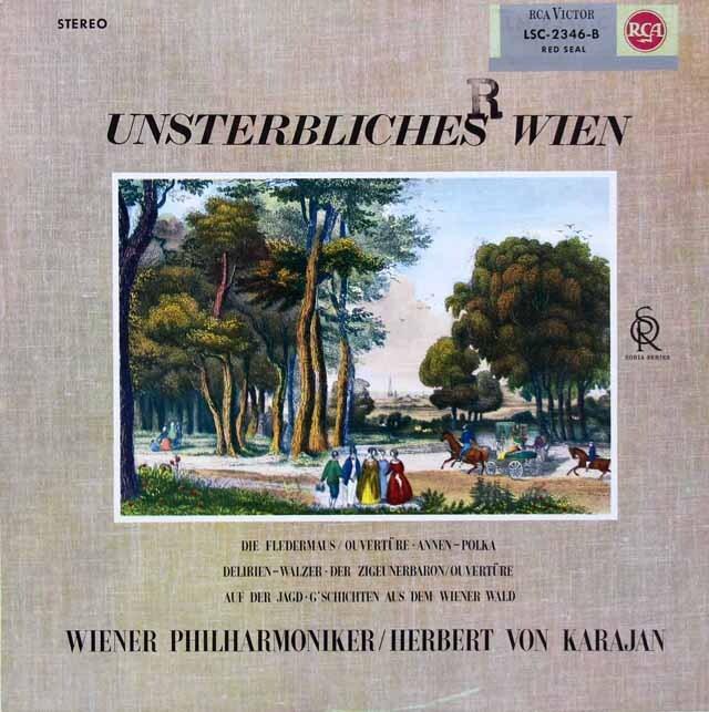 カラヤンのシュトラウス・コンサート 独RCA 3326 LP レコード