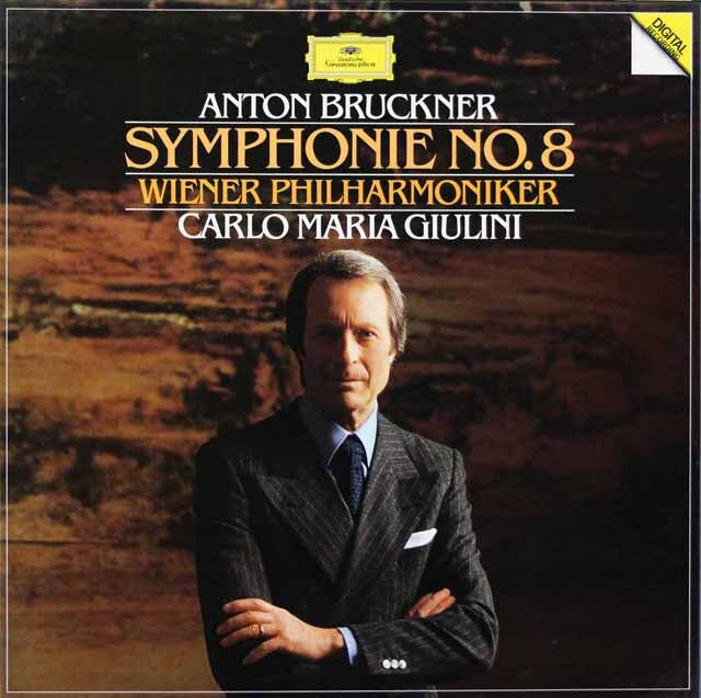 ジュリーニのブルックナー/交響曲第8番 独DGG 3326 LP レコード