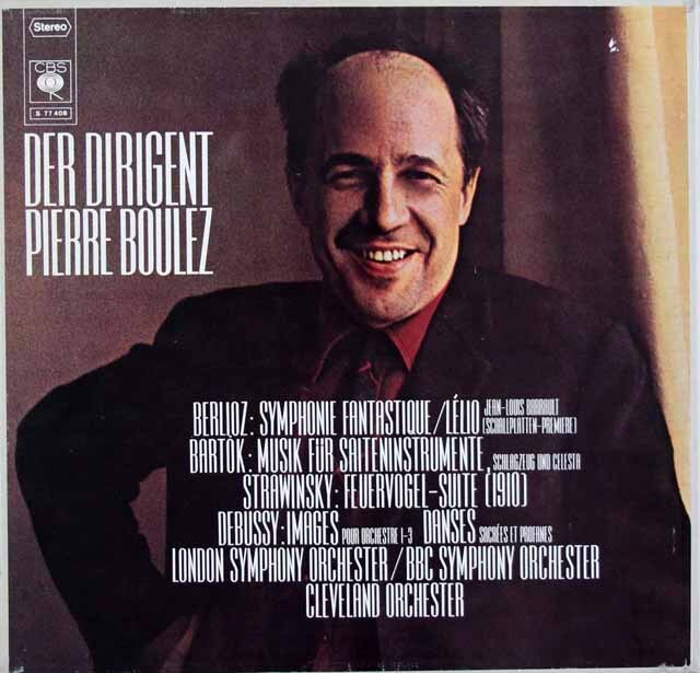 ブーレーズ名演集 (ベルリオーズ、バルトーク、ストラヴィンスキー、ドビュッシー) 独CBS 3326 LP レコード
