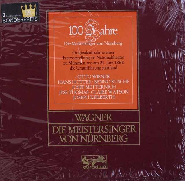 【未開封】 カイルベルトのワーグナー/「ニュルンベルクのマイスタージンガー」全曲 eurodisc 3326 LP レコード