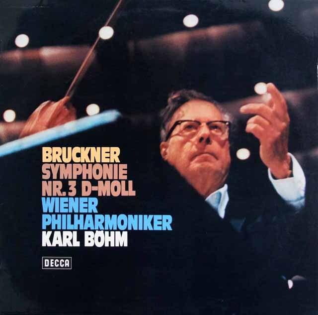 ベームのブルックナー/交響曲第3番 独DECCA 3327 LP レコード
