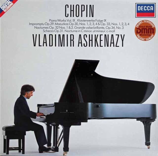 アシュケナージのショパン/ピアノ作品集 (9) 「即興曲 第1番」ほか  独DECCA 3327 LP レコード