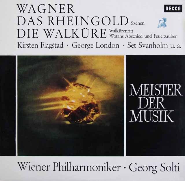 ショルティのワーグナー/「ラインの黄金」「ワルキューレ」抜粋 独DECCA 3327 LP レコード