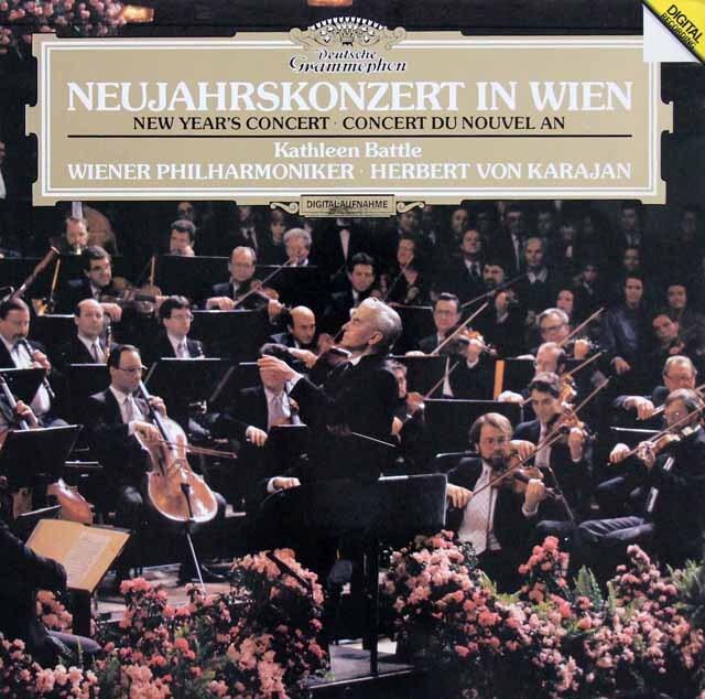 カラヤンのニューイヤーコンサート1987 独DGG 3327 LP レコード