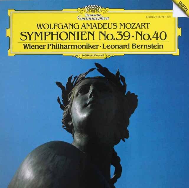 バーンスタインのモーツァルト/交響曲第40、39番 独DGG 3327 LP レコード