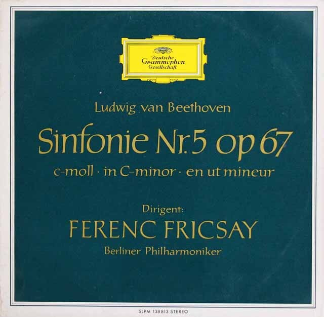 【オリジナル盤】 フリッチャイのベートーヴェン/交響曲第5番 独DGG 3327 LP レコード