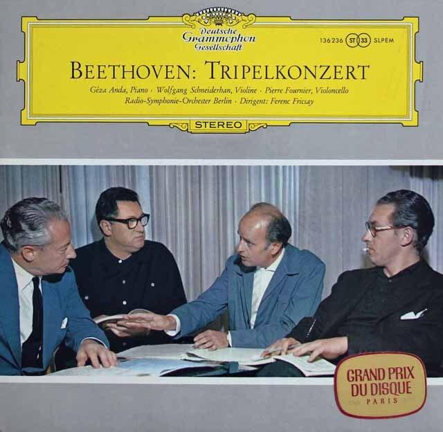 アンダ、シュナイダーハン、フルニエ&フリッチャイのベートーヴェン/三重協奏曲 独DGG 3327 LP レコード