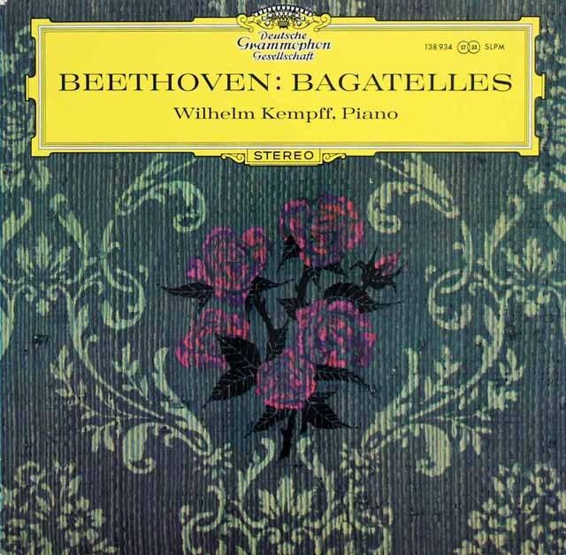 ケンプのベートーヴェン/バガテル集(「エリーゼのために」ほか) 独DGG 3327 LP レコード