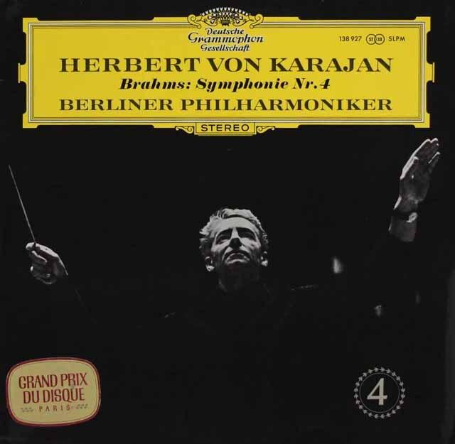カラヤンのブラームス/交響曲第4番 独DGG 3327 LP レコード